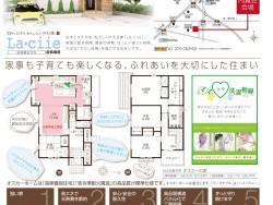 新築・リフォームで第一に考えたい、資産価値を残すための家作りとは