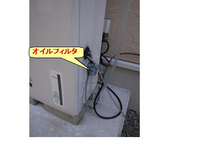 画像で図解、石油給湯機の灯油切れ時に給油配管の空気を抜く方法