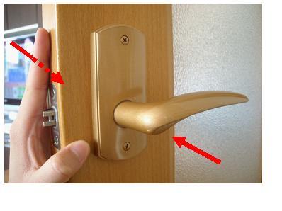 扉の取手のゆるみ対処方法(大建工業)