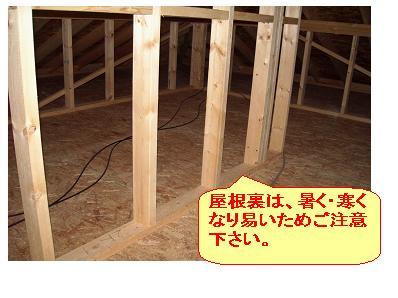 屋根裏の湿度の注意点
