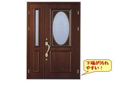 アルミ玄関ドアのお手入れ
