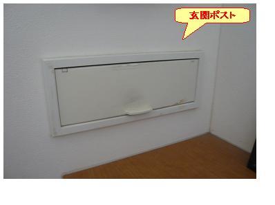 玄関のポストに通便物が引っかかる場合の対処法。ポスト口シールの使用