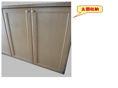 玄関収納扉の調整の方法