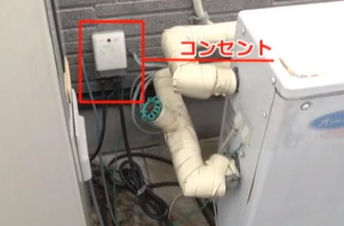 石油ボイラーが着火しない、または室内のリモコンに電源表示がない場合の対処法