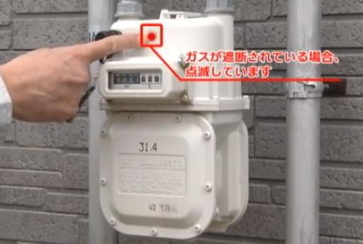 ガスコンロがつかない、ガス給湯器が使えない場合の対処法