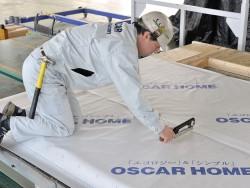 オスカーホームのパネルの生産工程のご紹介