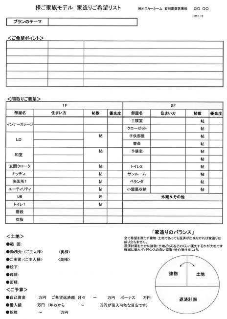 sheet_1