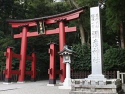 パワースポット!新潟の神社人気ランキング1位の越後一宮「弥彦神社」
