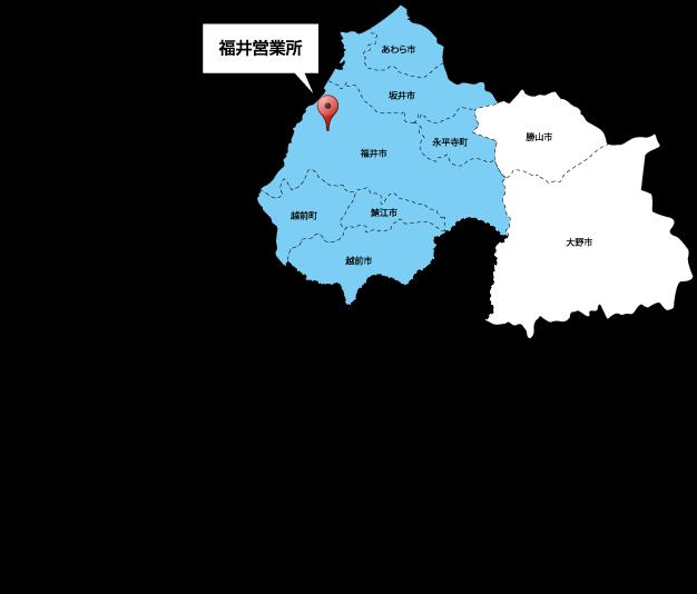 福井県施工エリア