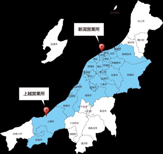 新潟県施工エリア