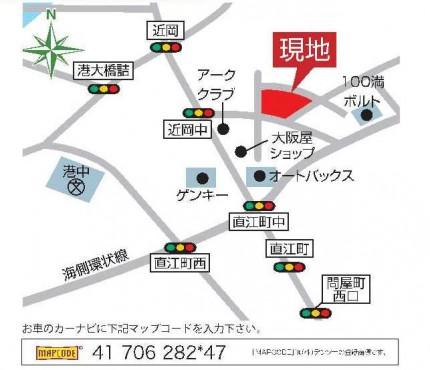 モデル案内直江M4 - 地図