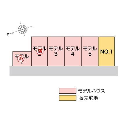 高岡市中川1丁目 販売宅地【建築条件付】