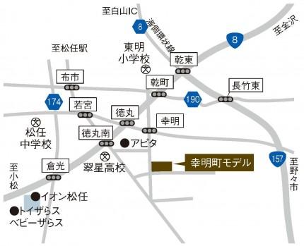 幸明町M2_A3-1
