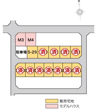 小松市沖町ニュータウン 販売宅地【建築条件付】