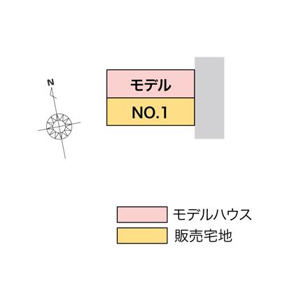 射水市歌の森 販売宅地【建築条件付】