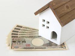 福井県の新築住宅のための補助金制度(H28年度)