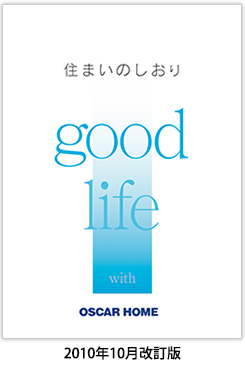 img_shiori-life-2010