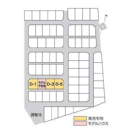 新発田市荒町ふれあいタウン清水台 販売宅地【建築条件付】