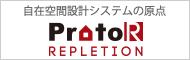 ProtoR(プロト)