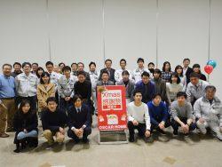 石川地区 お客様感謝祭レポート