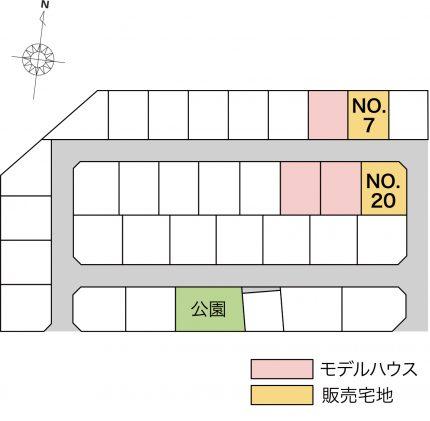上越市リバーガーデン木田Ⅱ 販売宅地【建築条件付】