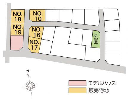 富山市上大久保 販売宅地【建築条件付】