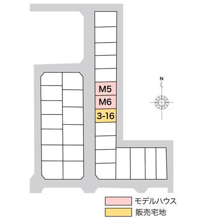 金沢市直江 販売宅地【建築条件付】