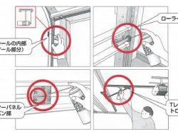ガレージドアのバネの寿命を延ばすためのお手入れ方法