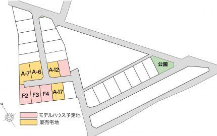 フォーチュンストリート五艘(富山市五艘) 販売宅地【建築条件付】
