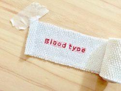 血液型で性格が決まるのは本当なのか?