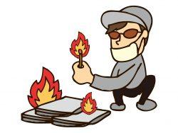 放火から身を守るためにできること。
