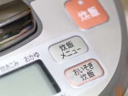 日本人の主食のお米。炊飯器を選ぶ時の基本ポイント