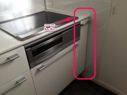 住宅の営業担当が教えるキッチン脇の収納の秘密