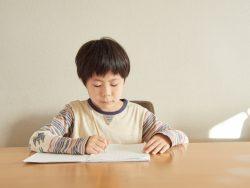 進んで勉強してくれる子供になってほしい!勉強しなさいは実はNG。