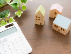 2019年10月消費税の値上げ。住宅を買うタイミングはいつが得?