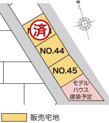 富山市黒瀬 販売宅地【建築条件付】