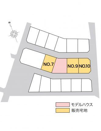 新発田市大栄町 販売宅地【建築条件付】