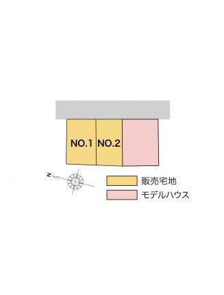 新潟市東区浜谷町【建築条件付】