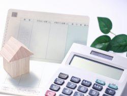 新築住宅、お得なのは増税前?増税後?へのリンク