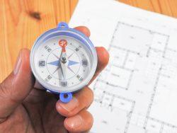 家は南側に建てるべき?!住宅の性能が向上して、土地の方角の選び方にも変化が。
