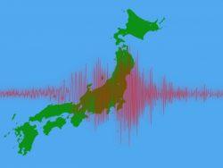 地震で使われる用語「カイン・ガル」とは。