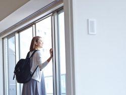 住宅の窓の性能がとても大事なわけ教えます
