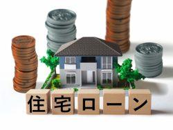 知っておきたい、消費税10%に伴う住宅支援制度~住宅ローン減税控除期間の延長へのリンク