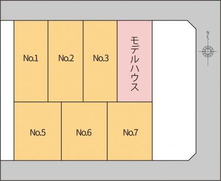 上越市大豆【建築条件付】