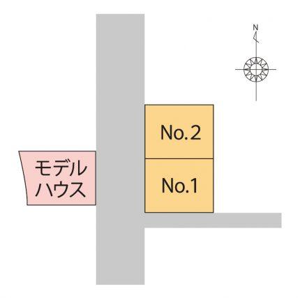 新発田市緑町 販売宅地【建築条件付】