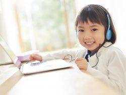 一斉休校対策でつかえる無料の学習サービス