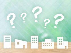富山県の新築取得の際の住宅助成制度を定住促進・設備設置補助