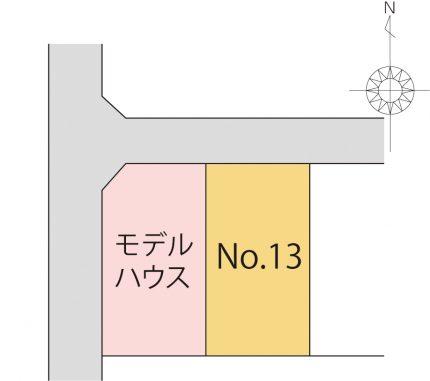 富山市経堂1丁目【建築条件付】