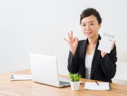 【引渡済みのお客様に朗報!】すまい給付金制度で最大50万円もらおう!