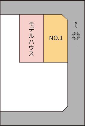 上越市大豆一丁目【建築条件付】